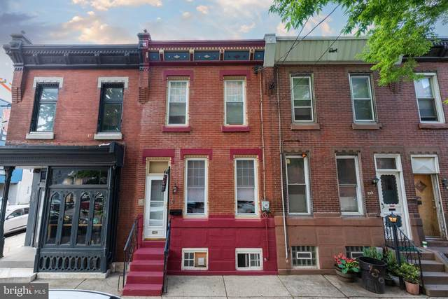 1802 N Howard Street, PHILADELPHIA, PA 19122 (#PAPH1015536) :: The Lux Living Group
