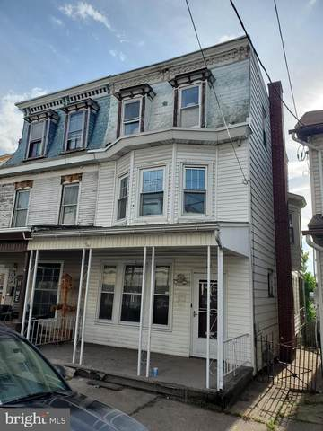 22 N 7TH Street, SHAMOKIN, PA 17872 (MLS #PANU101356) :: Parikh Real Estate