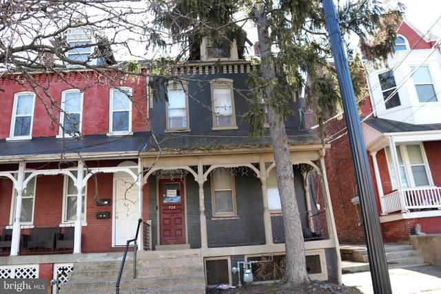 728 Manor Street, LANCASTER, PA 17603 (#PALA181870) :: Team Caropreso