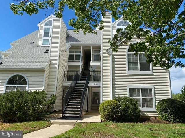 14105 Bowsprit Lane #103, LAUREL, MD 20707 (#MDPG605992) :: Corner House Realty