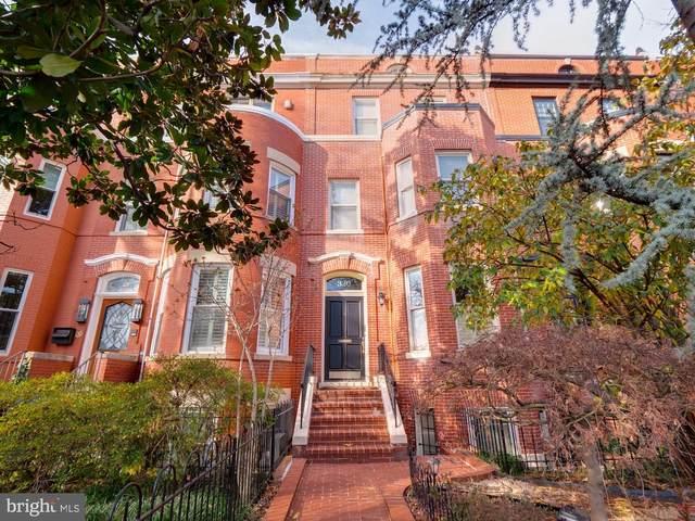 330 Maryland Avenue NE, WASHINGTON, DC 20002 (#DCDC520922) :: John Lesniewski | RE/MAX United Real Estate