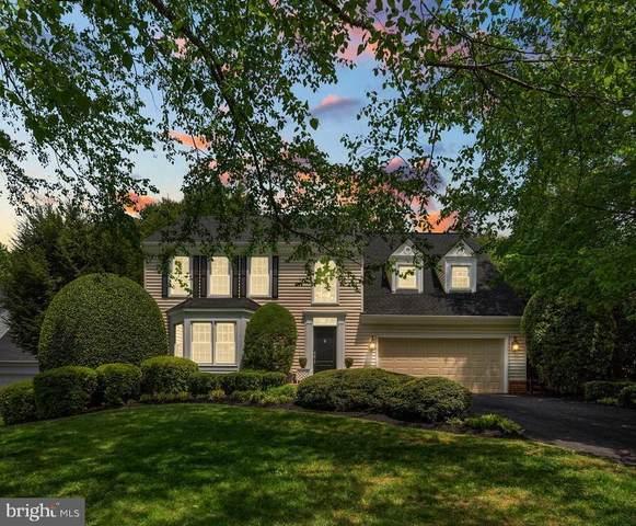 1906 Windsor Hunt Court, VIENNA, VA 22182 (#VAFX1199996) :: Ram Bala Associates | Keller Williams Realty
