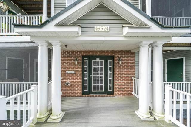 45521 Westmeath Way E32, GREAT MILLS, MD 20634 (#MDSM176216) :: The Matt Lenza Real Estate Team