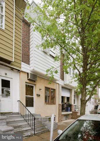 2547 S American Street, PHILADELPHIA, PA 19148 (#PAPH1015760) :: Ram Bala Associates | Keller Williams Realty
