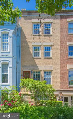 230 Maryland Avenue NE #2, WASHINGTON, DC 20002 (#DCDC520986) :: Ram Bala Associates | Keller Williams Realty
