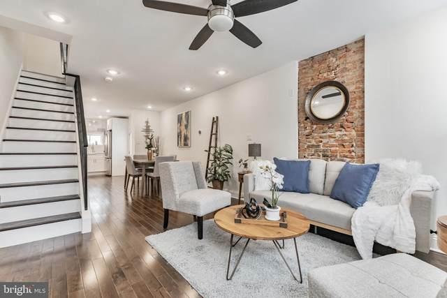 103 Mcclellan Street, PHILADELPHIA, PA 19148 (MLS #PAPH1015824) :: Kiliszek Real Estate Experts