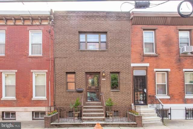 1410 S 16TH Street, PHILADELPHIA, PA 19146 (#PAPH1015884) :: Ram Bala Associates | Keller Williams Realty