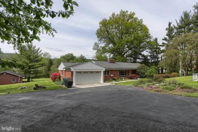 3951 Linglestown Road, HARRISBURG, PA 17110 (#PADA133130) :: McClain-Williamson Realty, LLC.