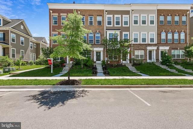 12619 Brickyard Boulevard, BELTSVILLE, MD 20705 (#MDPG606096) :: Dart Homes