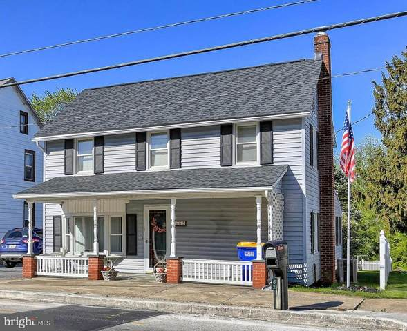 62 S Main Street, STEWARTSTOWN, PA 17363 (#PAYK158168) :: Century 21 Dale Realty Co