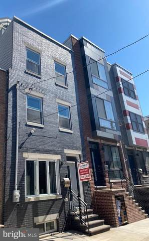1927 Fernon Street, PHILADELPHIA, PA 19145 (#PAPH1016322) :: Jim Bass Group of Real Estate Teams, LLC