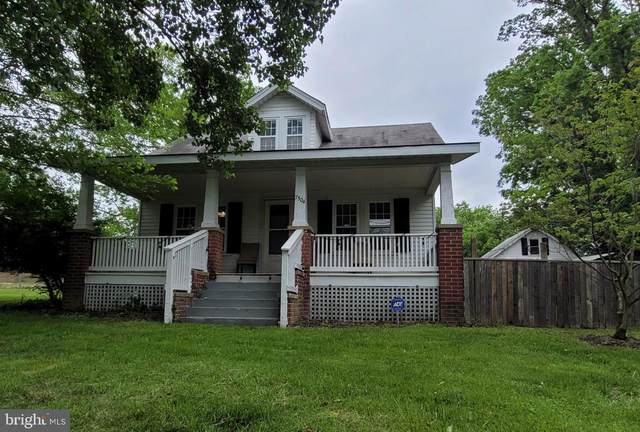 7504 Livingston Road, OXON HILL, MD 20745 (#MDPG606182) :: Corner House Realty