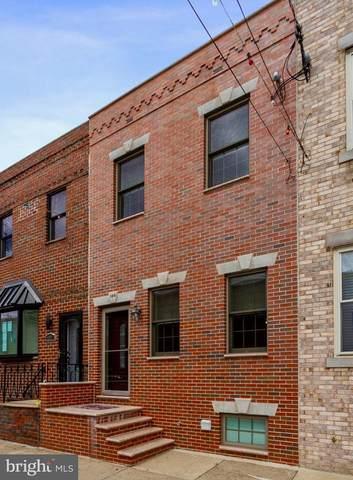 125 Mckean Street, PHILADELPHIA, PA 19148 (MLS #PAPH1016436) :: Kiliszek Real Estate Experts