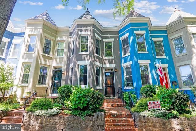 1510 E Street SE, WASHINGTON, DC 20003 (#DCDC521266) :: Ram Bala Associates | Keller Williams Realty