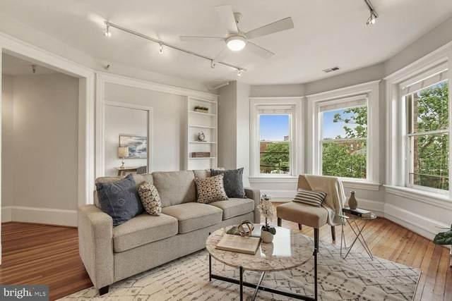 3155 Mount Pleasant Street NW #301, WASHINGTON, DC 20010 (#DCDC521294) :: Dart Homes