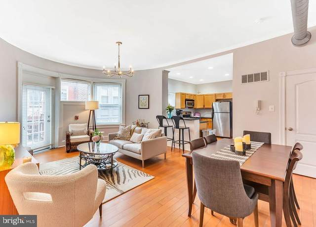 1931 Spruce Street 2B, PHILADELPHIA, PA 19103 (MLS #PAPH1016632) :: Kiliszek Real Estate Experts