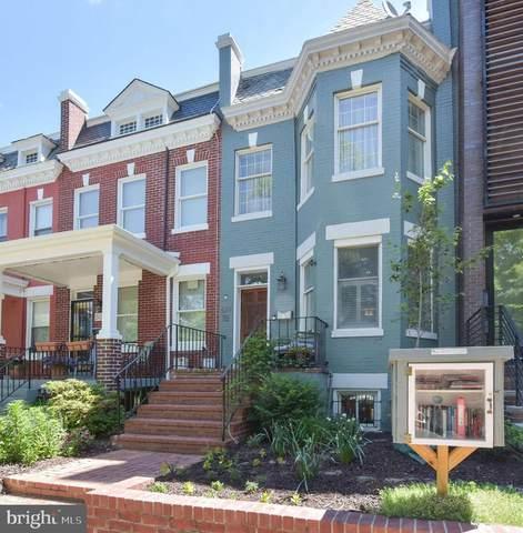 629 5TH Street NE, WASHINGTON, DC 20002 (#DCDC521396) :: The Piano Home Group