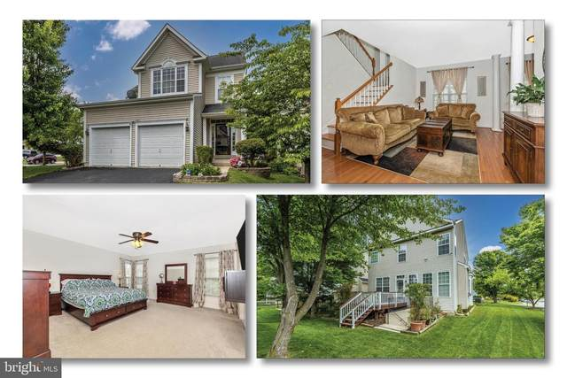 1832 N Greenleese Drive, FREDERICK, MD 21701 (#MDFR282424) :: The Miller Team