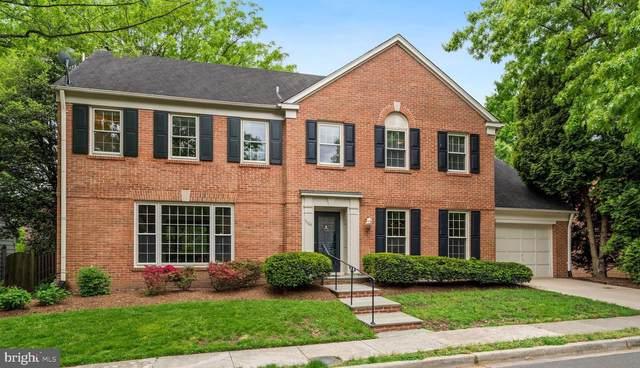 5104 Yuma Street NW, WASHINGTON, DC 20016 (#DCDC521434) :: Dart Homes