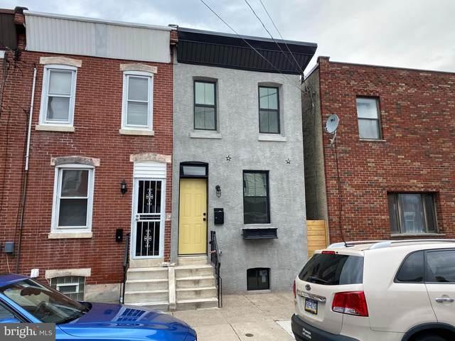 3066 Almond Street, PHILADELPHIA, PA 19134 (#PAPH1016912) :: RE/MAX Main Line