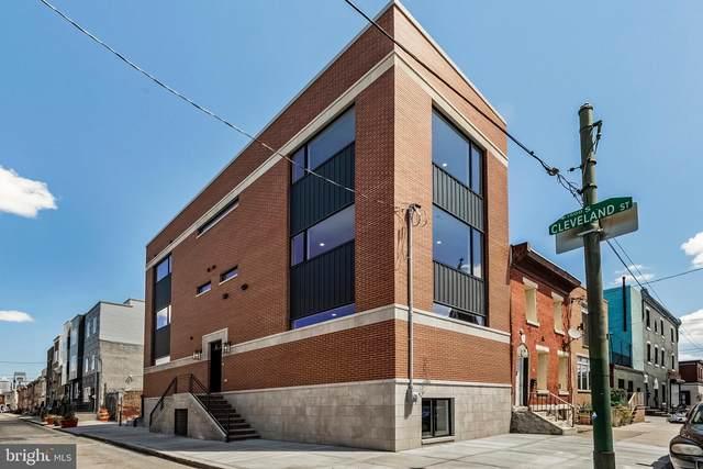 1813 Tasker Street, PHILADELPHIA, PA 19145 (#PAPH1017178) :: Give Back Team
