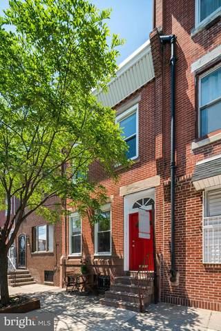 1802 S 19TH Street, PHILADELPHIA, PA 19145 (#PAPH1017278) :: The Yellow Door Team