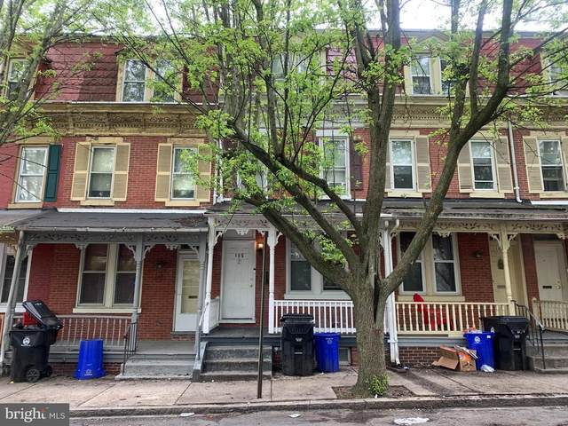 135 Hoerner Street, HARRISBURG, PA 17103 (#PADA133280) :: ExecuHome Realty