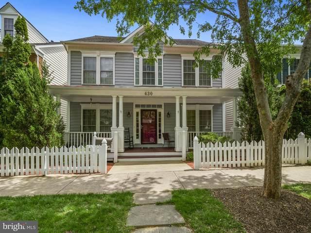 430 Leaning Oak Street, GAITHERSBURG, MD 20878 (#MDMC758474) :: Bowers Realty Group