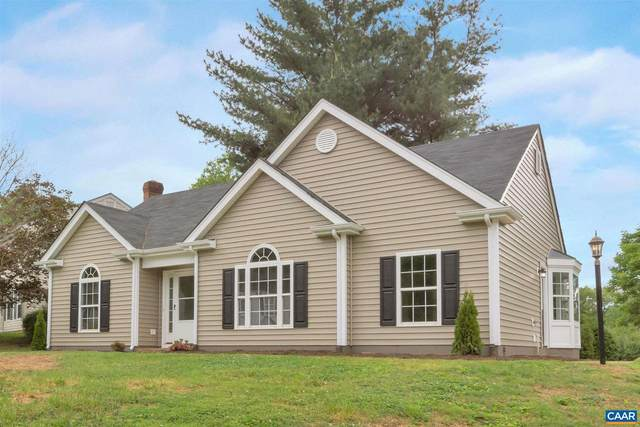 101 Landin Circle, CHARLOTTESVILLE, VA 22902 (#617477) :: Dart Homes