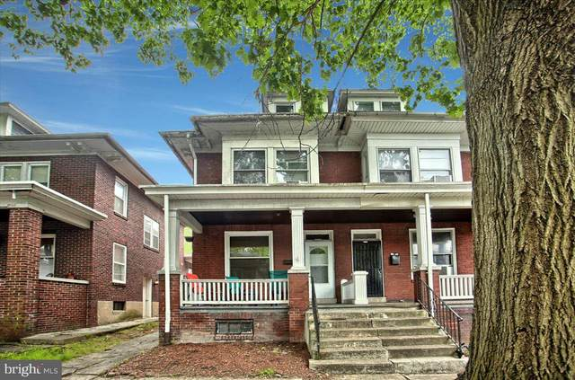 2037 Chestnut Street, HARRISBURG, PA 17104 (#PADA133324) :: TeamPete Realty Services, Inc
