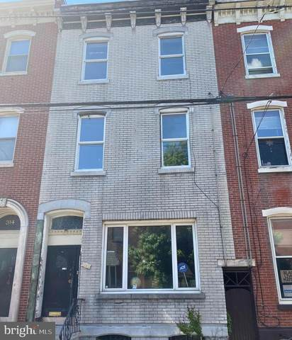 316 Reed Street, PHILADELPHIA, PA 19147 (MLS #PAPH1017864) :: Kiliszek Real Estate Experts