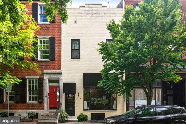 1106 Pine Street, PHILADELPHIA, PA 19107 (#PAPH1017916) :: Keller Williams Realty - Matt Fetick Team