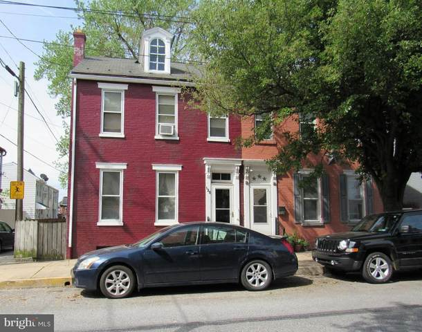 120 S 3RD Street, COLUMBIA, PA 17512 (#PALA182280) :: Bowers Realty Group