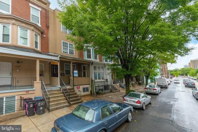 2225 N Park Avenue, PHILADELPHIA, PA 19132 (#PAPH1018668) :: Shamrock Realty Group, Inc