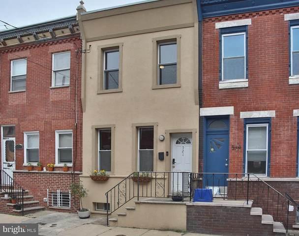 521 Fernon Street, PHILADELPHIA, PA 19148 (#PAPH1018844) :: RE/MAX Advantage Realty