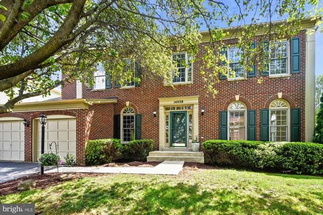 14038 Eagle Chase Circle, CHANTILLY, VA 20151 (#VAFX1202410) :: Jennifer Mack Properties