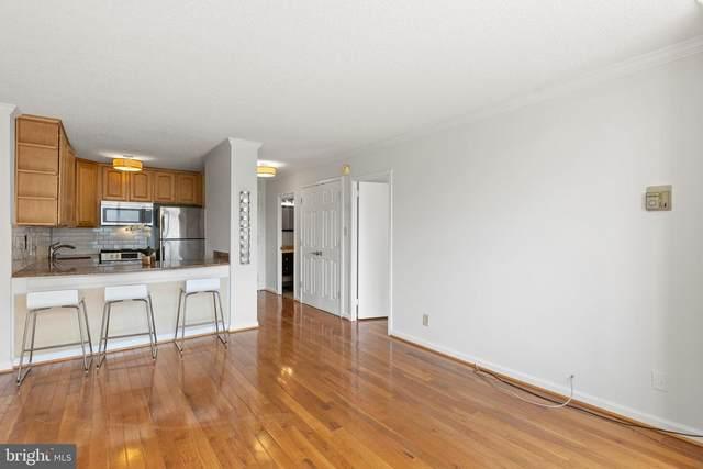 5225 Pooks Hill Road 1003N, BETHESDA, MD 20814 (#MDMC759172) :: Eng Garcia Properties, LLC