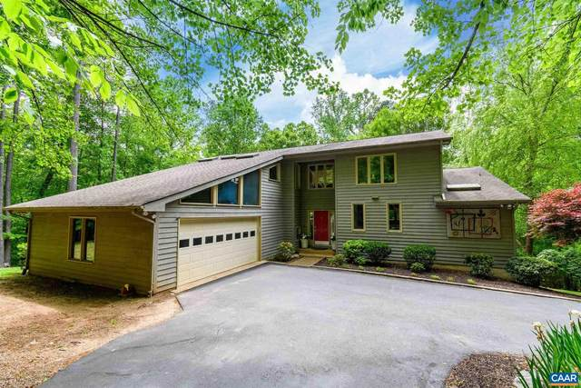 2445 Shady Spring Drive, CHARLOTTESVILLE, VA 22901 (#617671) :: The Miller Team