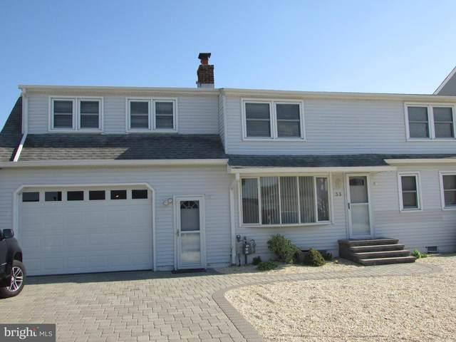33 Myrtle Drive, MANAHAWKIN, NJ 08050 (MLS #NJOC409978) :: PORTERPLUS REALTY