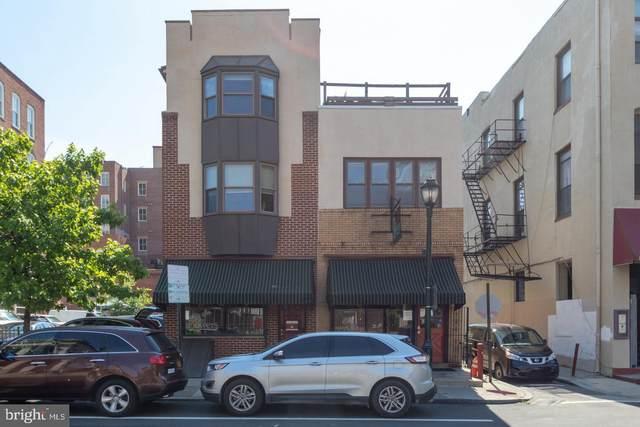29-31 S 3RD Street, PHILADELPHIA, PA 19106 (#PAPH1019802) :: LoCoMusings