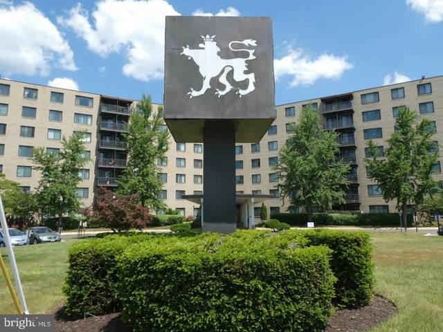 3450 Toledo Terrace #719, HYATTSVILLE, MD 20782 (#MDPG607418) :: Corner House Realty