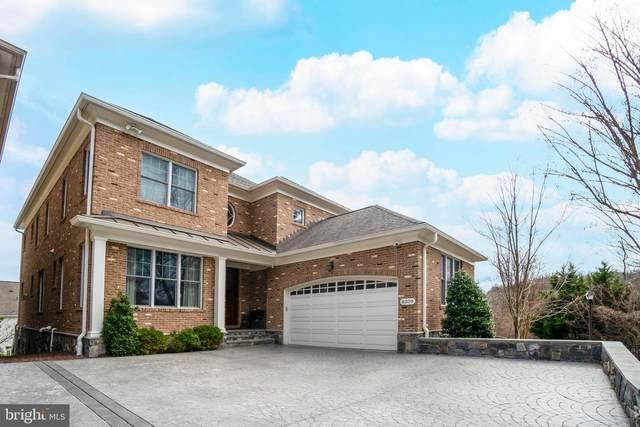 8309 Quarry Manor Terrace, BETHESDA, MD 20817 (#MDMC759778) :: AJ Team Realty