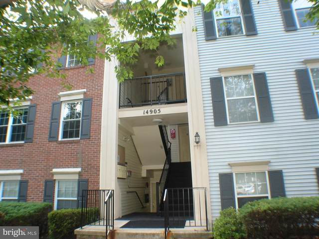 14905 Cleese Court E, SILVER SPRING, MD 20906 (#MDMC759802) :: Shamrock Realty Group, Inc