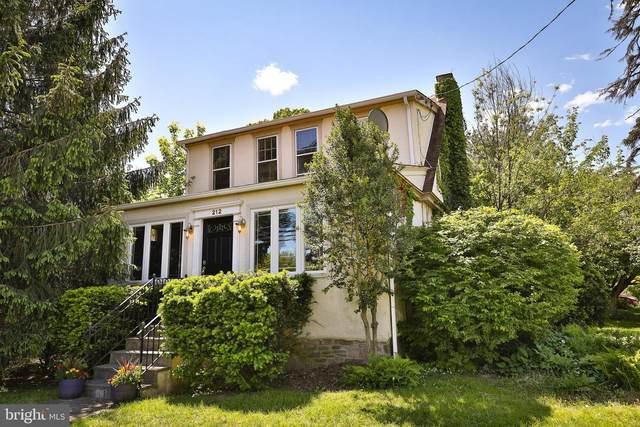 212 N Eagle Road, HAVERTOWN, PA 19083 (#PADE546834) :: Bowers Realty Group