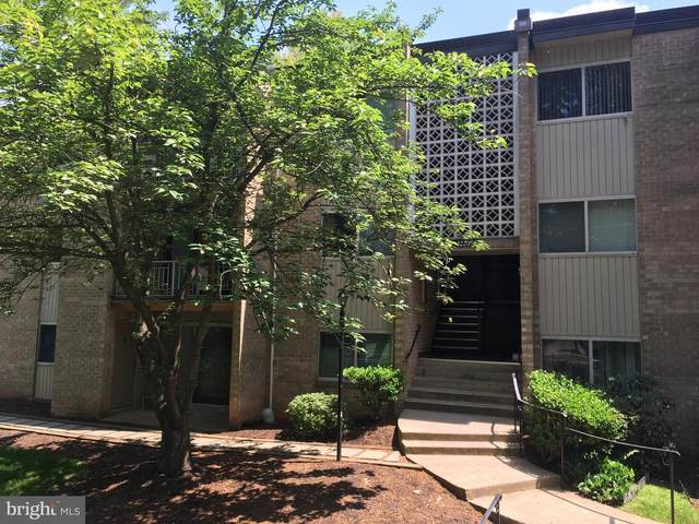 12205 Academy Way #192, ROCKVILLE, MD 20852 (#MDMC759968) :: Jacobs & Co. Real Estate
