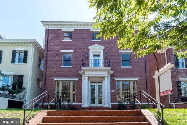 2308 Tracy Place NW, WASHINGTON, DC 20008 (#DCDC523190) :: Corner House Realty
