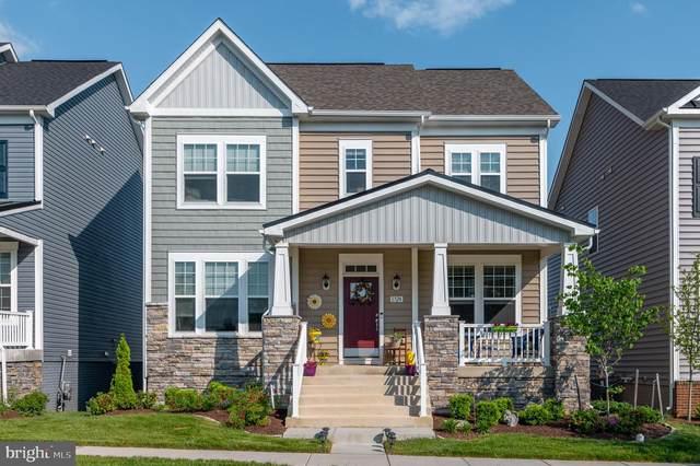 1324 Scheer Street, BRUNSWICK, MD 21716 (#MDFR283052) :: Sunrise Home Sales Team of Mackintosh Inc Realtors