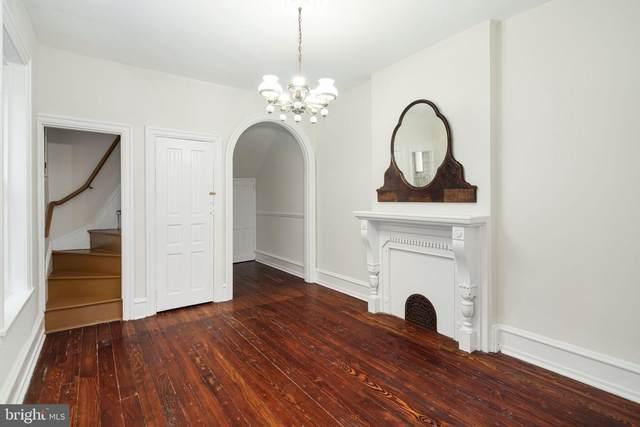 1735 N 26TH Street, PHILADELPHIA, PA 19121 (#PAPH1021032) :: The Dailey Group