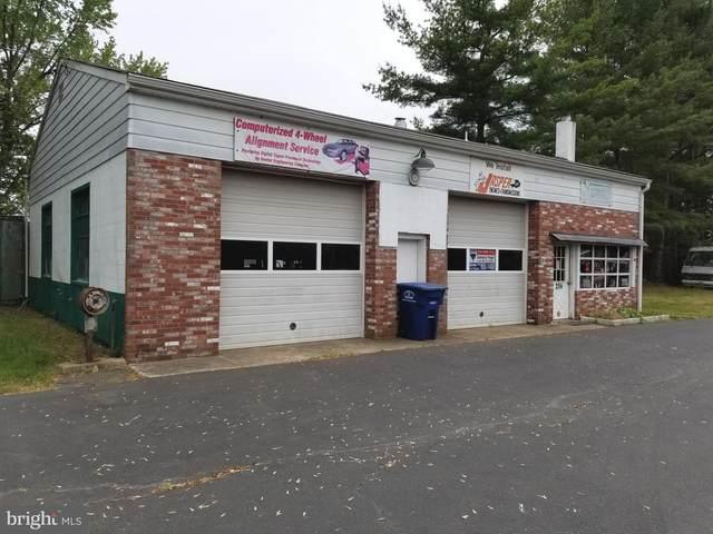 256 Pointville Road, PEMBERTON, NJ 08068 (MLS #NJBL398564) :: The Dekanski Home Selling Team