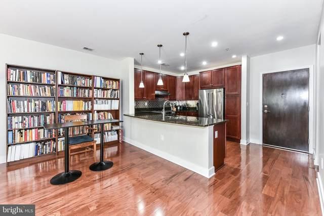 1418 N Rhodes Street B106, ARLINGTON, VA 22209 (#VAAR182224) :: Nesbitt Realty